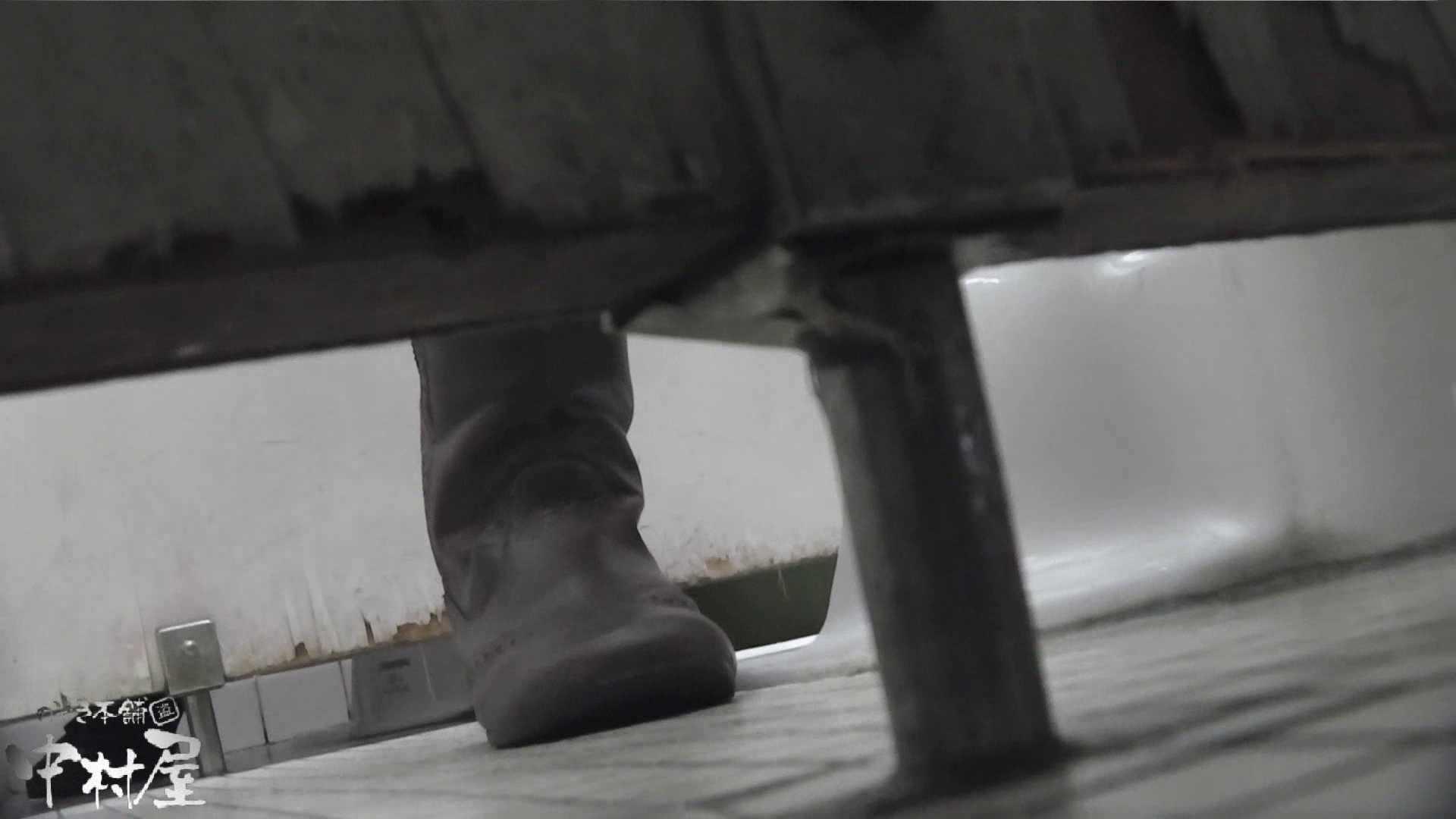 vol.14 命がけ潜伏洗面所! 色白ネーチャンヒクヒク! 潜入 | プライベート  93連発 21