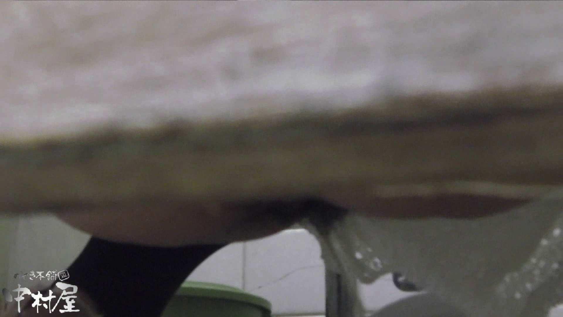 vol.14 命がけ潜伏洗面所! 色白ネーチャンヒクヒク! OL女体 エロ無料画像 93連発 22