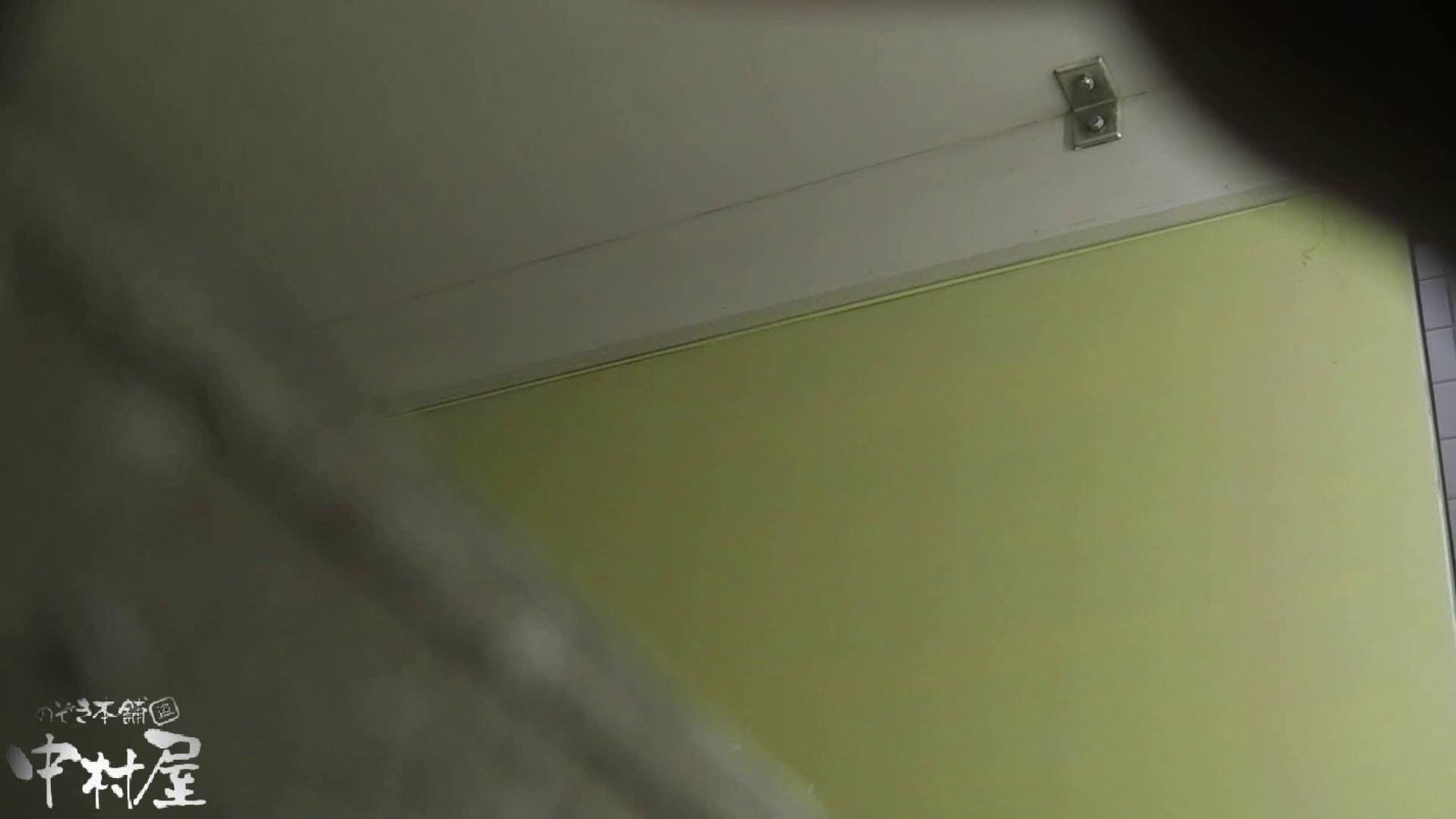 vol.14 命がけ潜伏洗面所! 色白ネーチャンヒクヒク! OL女体 エロ無料画像 93連発 50