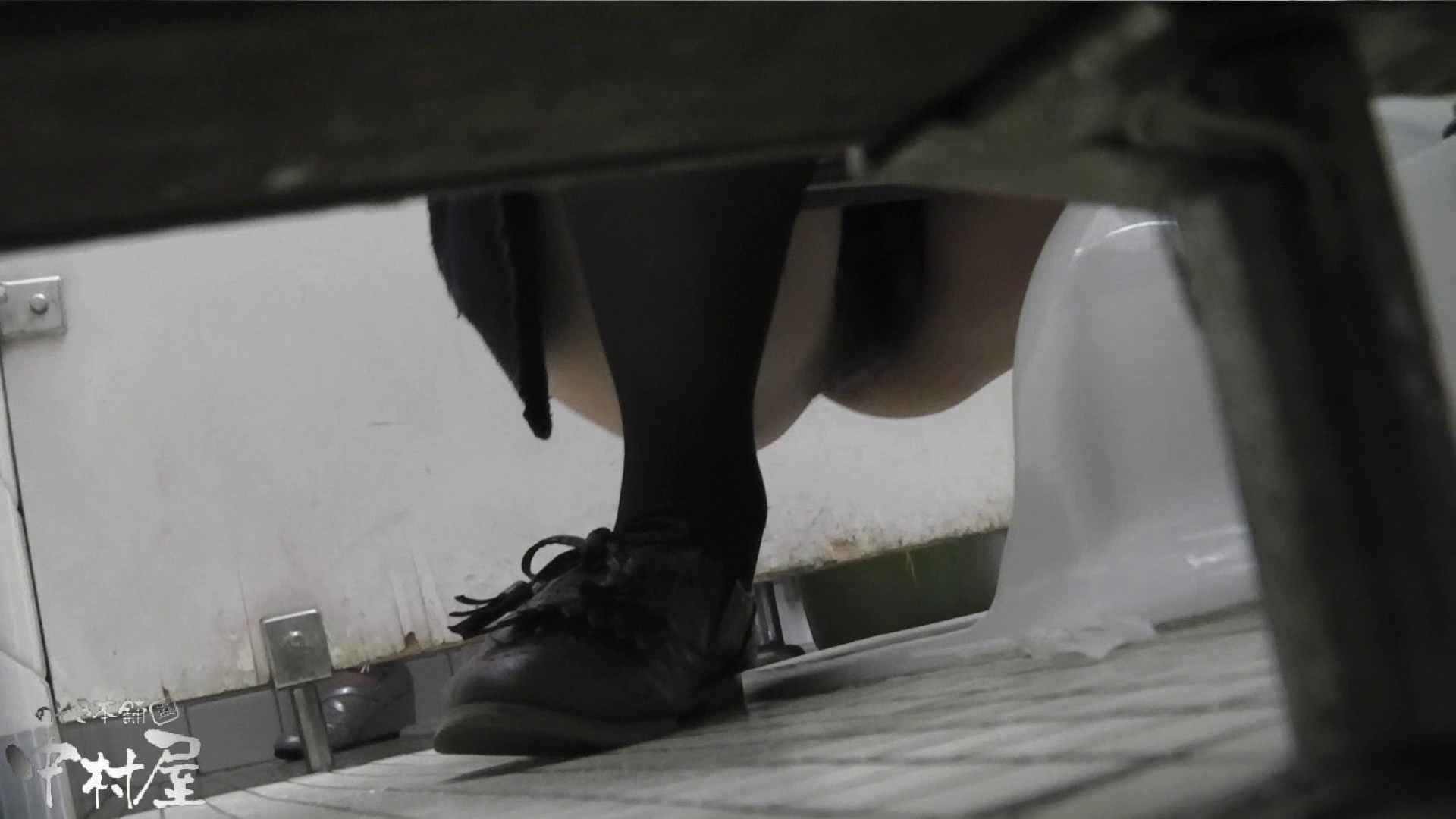 vol.14 命がけ潜伏洗面所! 色白ネーチャンヒクヒク! OL女体 エロ無料画像 93連発 74