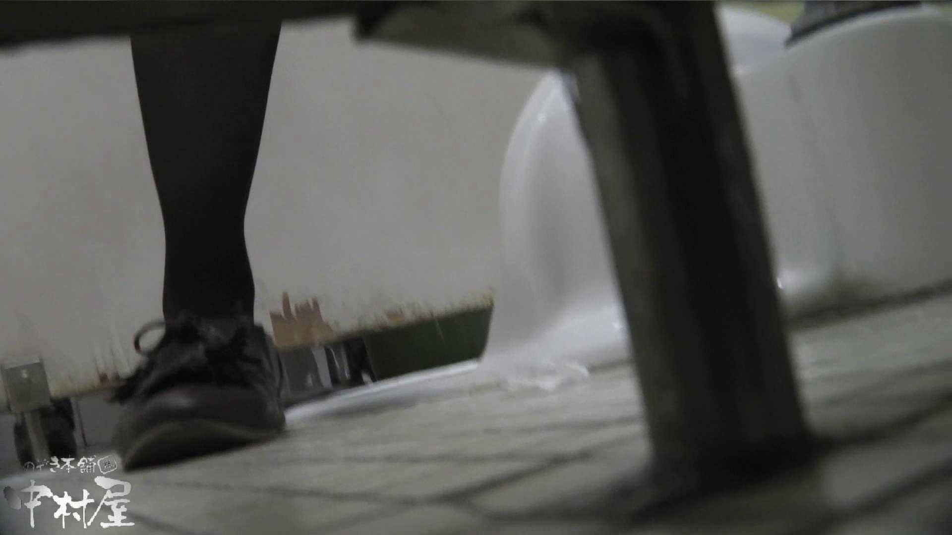vol.14 命がけ潜伏洗面所! 色白ネーチャンヒクヒク! OL女体 エロ無料画像 93連発 78