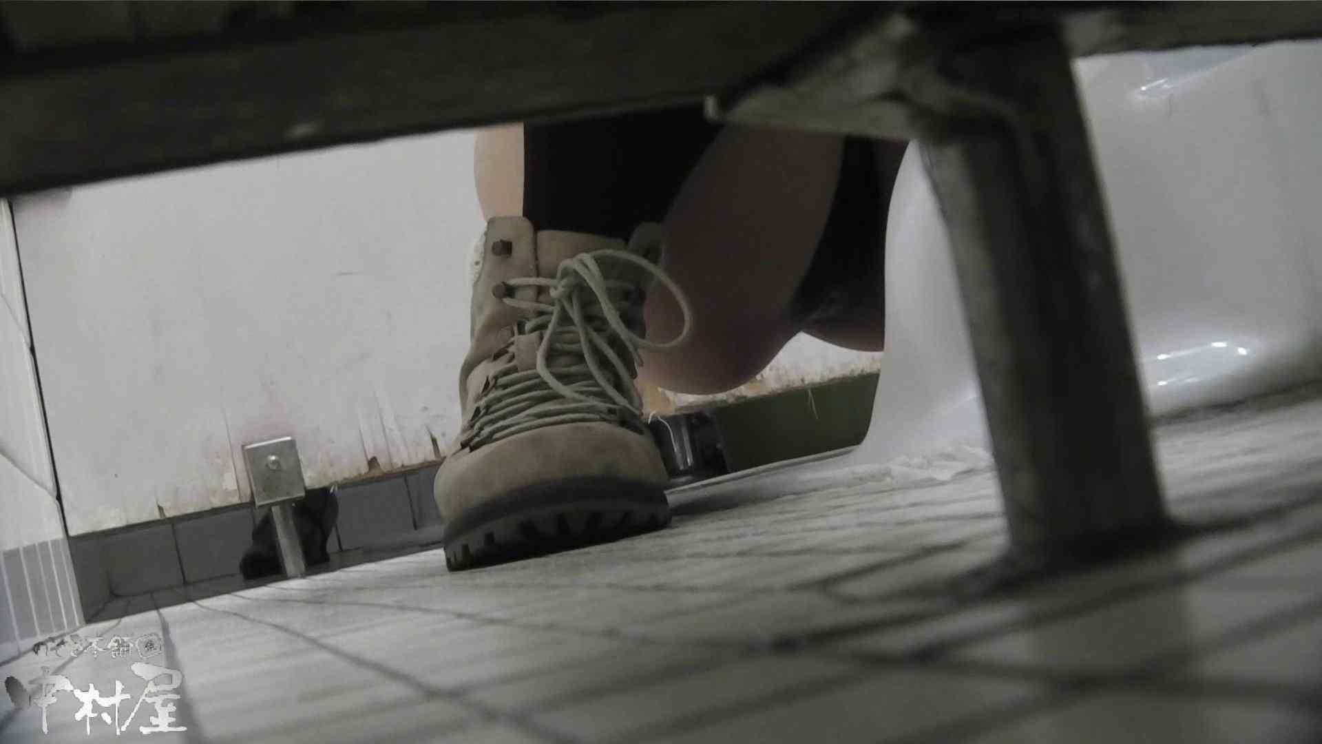 vol.14 命がけ潜伏洗面所! 色白ネーチャンヒクヒク! 潜入 | プライベート  93連発 81