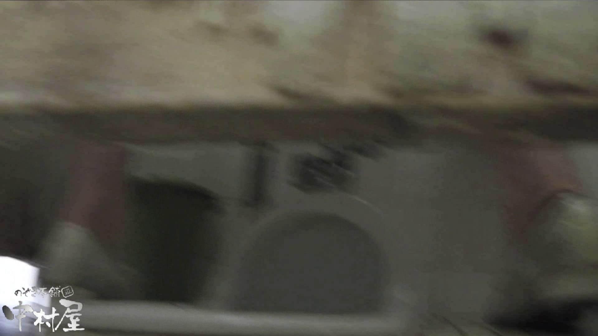 vol.15 命がけ潜伏洗面所! 極太しぼり プライベート 盗撮動画紹介 78連発 31