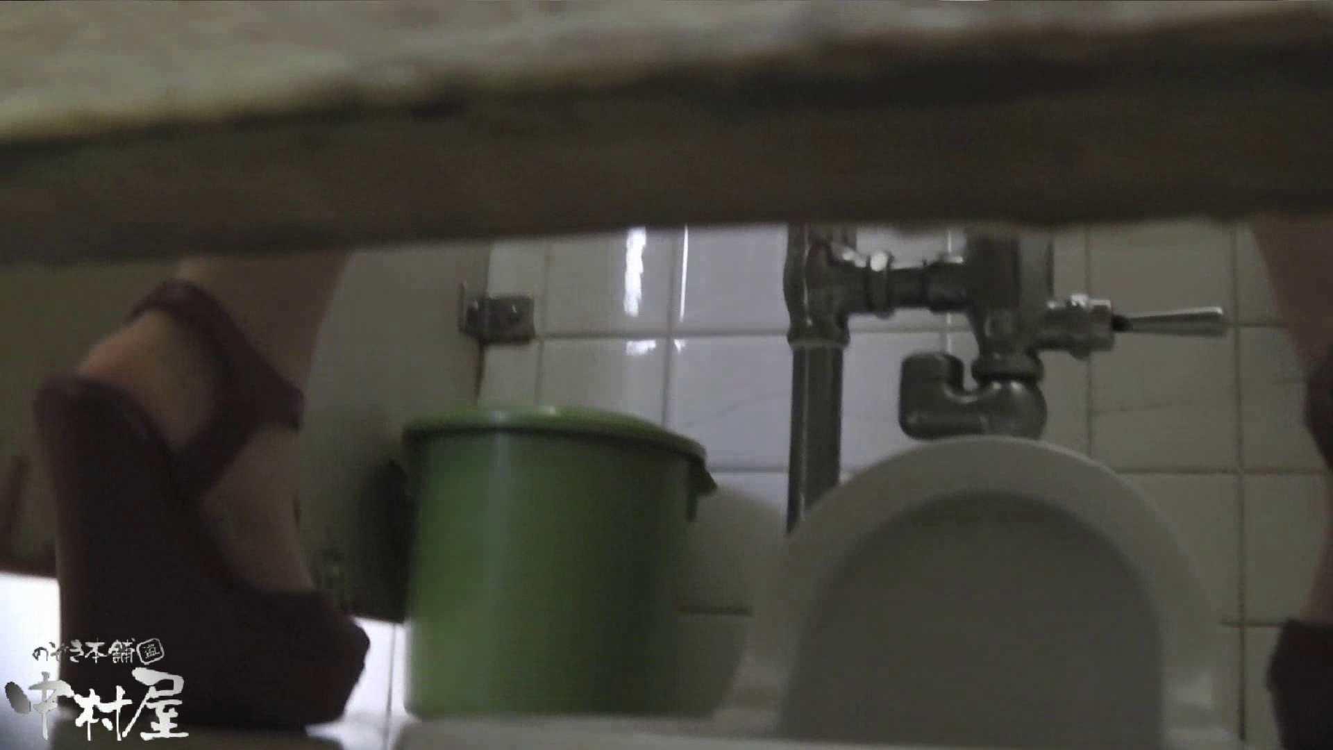 vol.15 命がけ潜伏洗面所! 極太しぼり プライベート 盗撮動画紹介 78連発 47