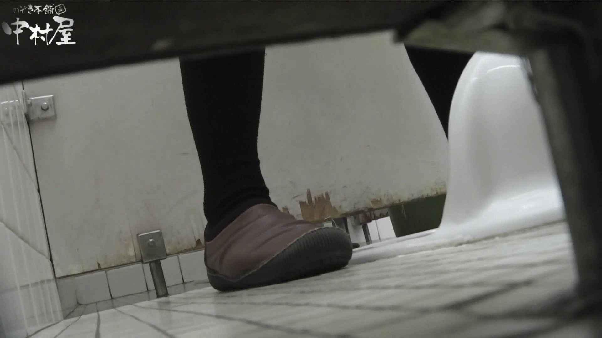 vol.24 命がけ潜伏洗面所! 剛毛さんいらっしゃい後編 プライベート 盗撮動画紹介 66連発 11