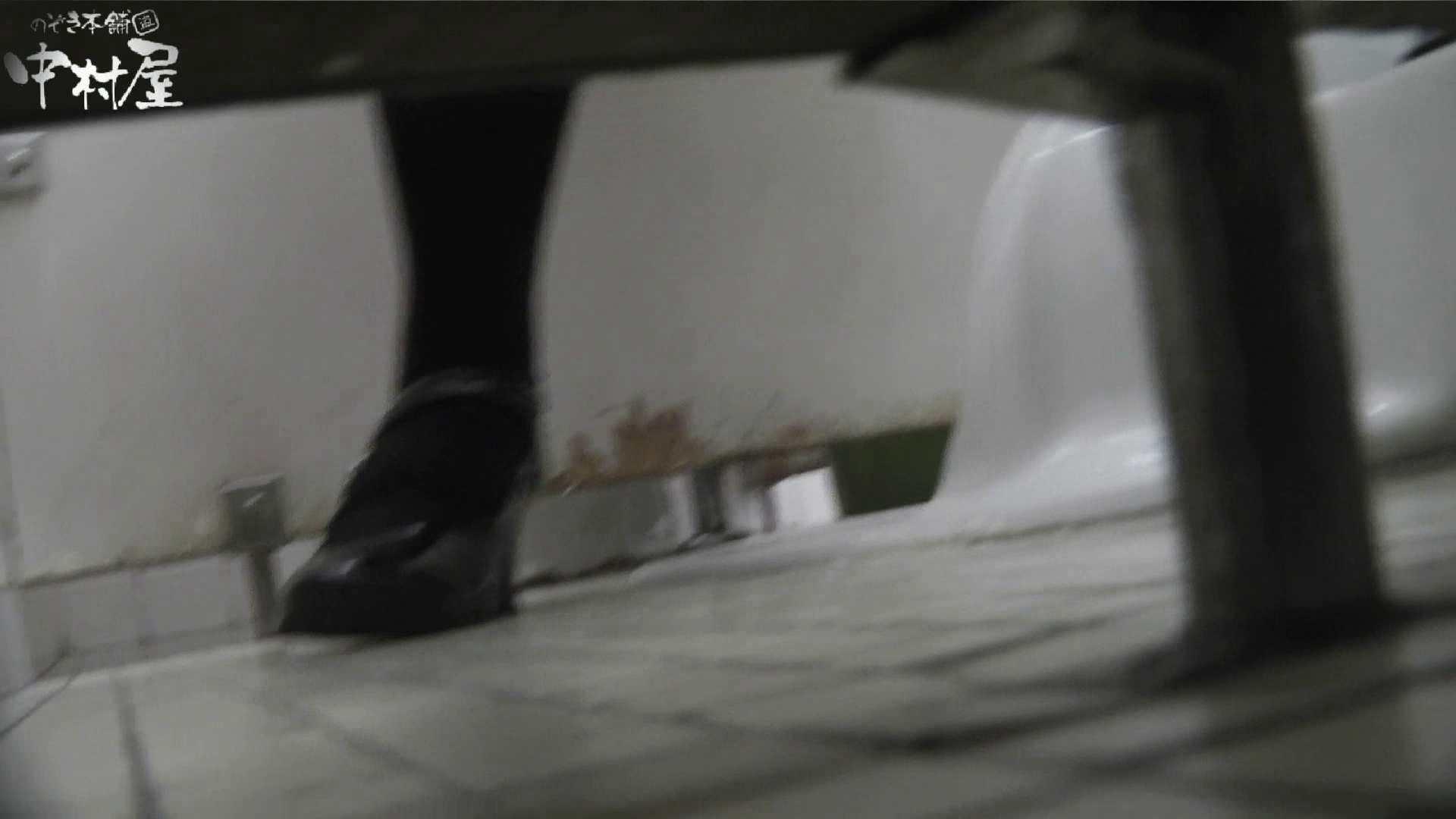 vol.25 命がけ潜伏洗面所! 咥えタオルは剛毛の証!? プライベート セックス画像 105連発 11