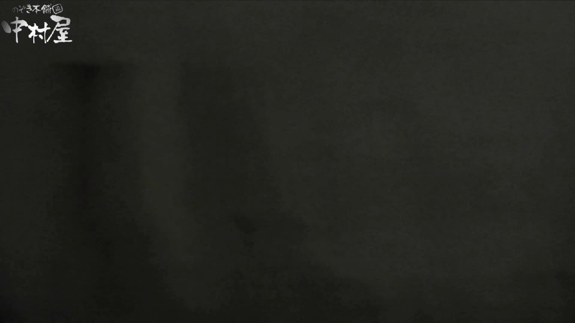 vol.25 命がけ潜伏洗面所! 咥えタオルは剛毛の証!? OL女体  105連発 92