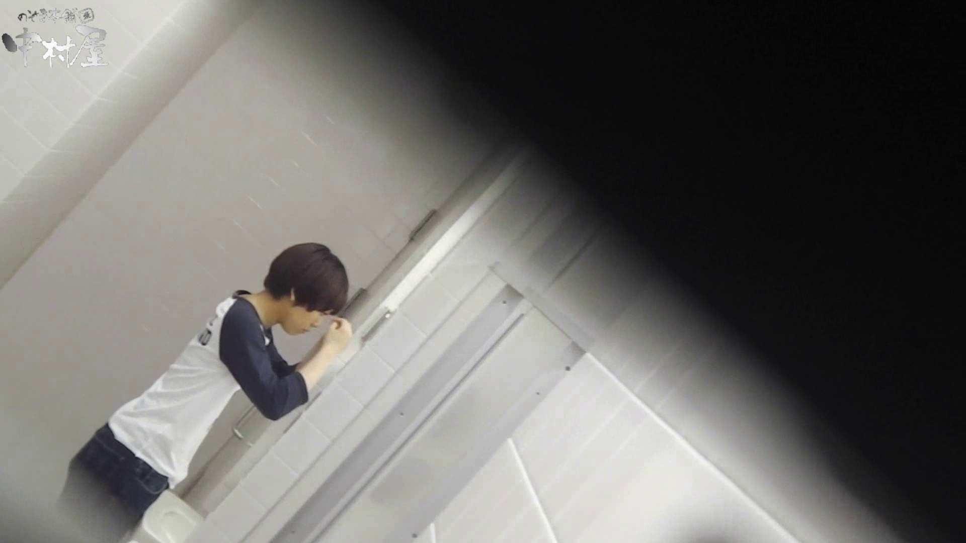 vol.50 命がけ潜伏洗面所! ショートカットのお・し・り 潜入 覗きワレメ動画紹介 50連発 43