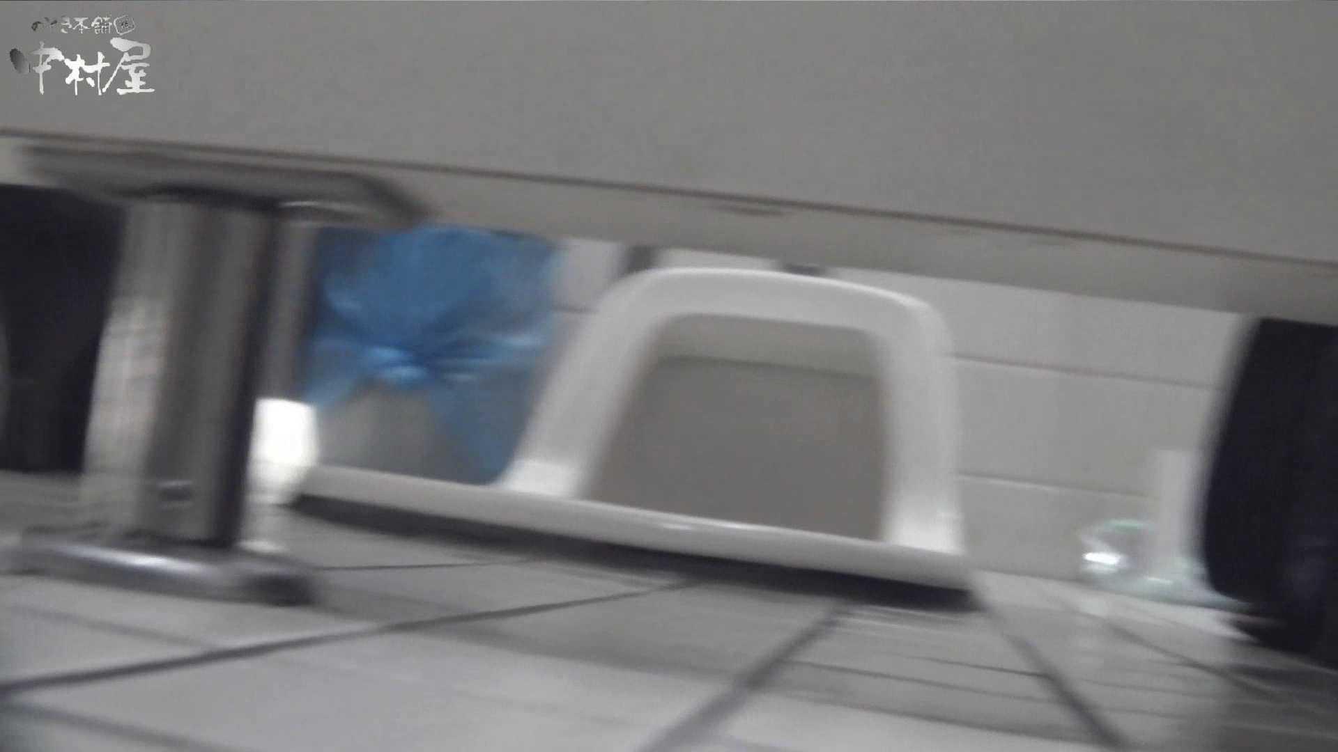 vol.54 命がけ潜伏洗面所! ヲリモノとろりん OL女体 ぱこり動画紹介 76連発 26