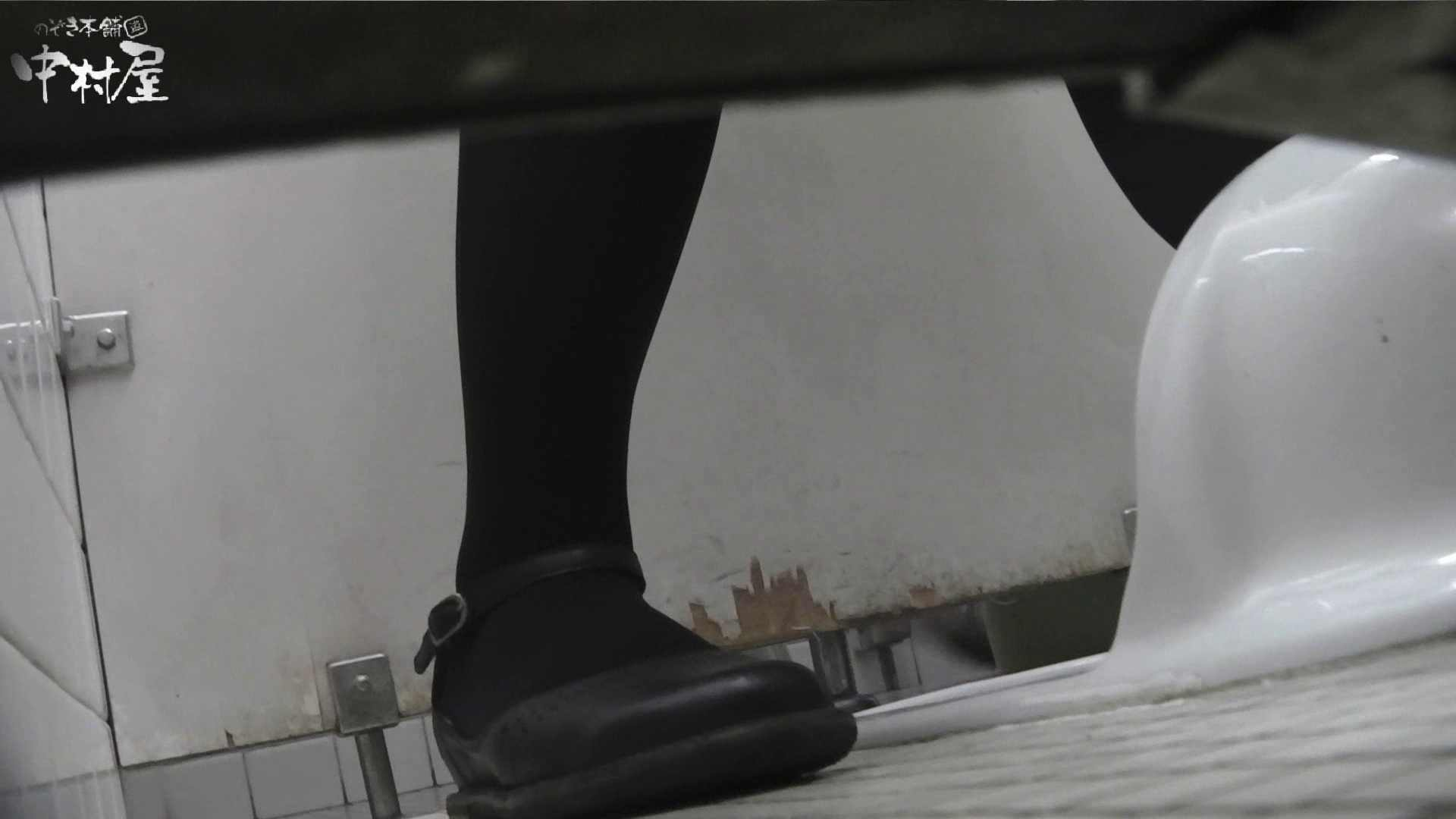 vol.55 命がけ潜伏洗面所! フンばりどころ プライベート AV無料動画キャプチャ 88連発 79