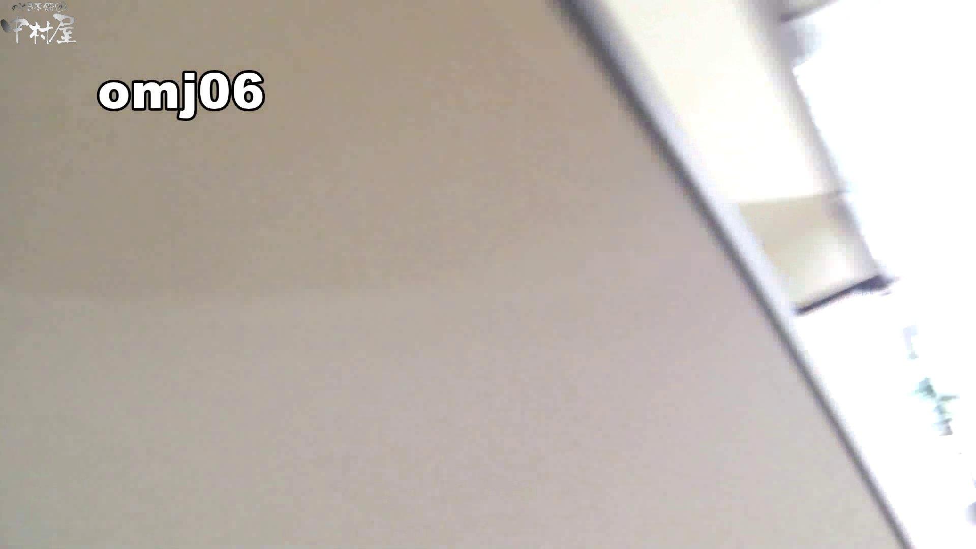 お市さんの「お尻丸出しジャンボリー」No.06 黒人 隠し撮りセックス画像 88連発 15