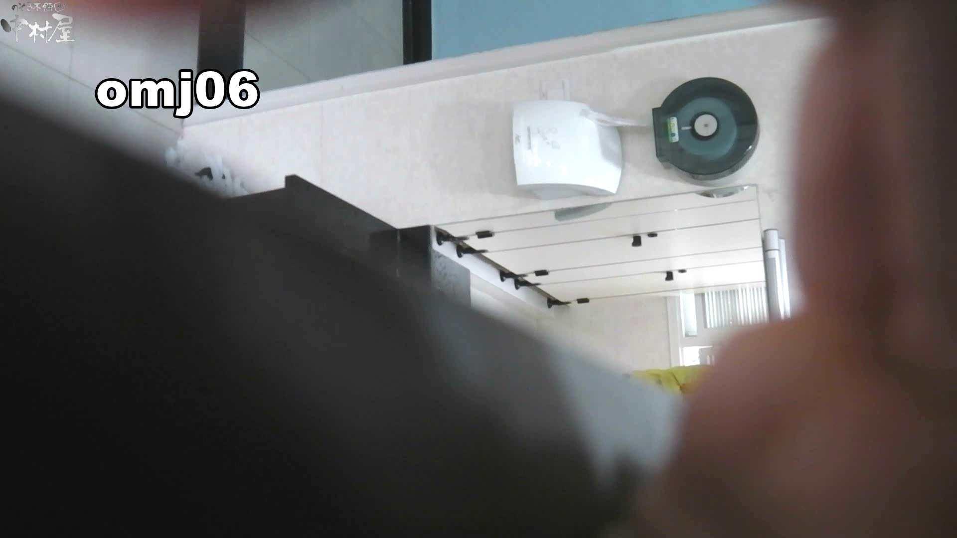 お市さんの「お尻丸出しジャンボリー」No.06 女体盗撮 隠し撮りAV無料 88連発 18
