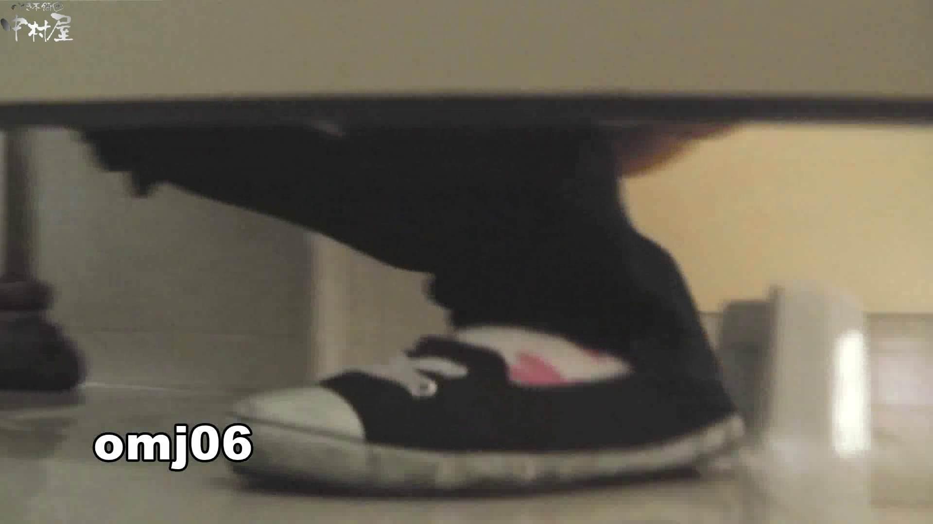 お市さんの「お尻丸出しジャンボリー」No.06 黒人 隠し撮りセックス画像 88連発 23