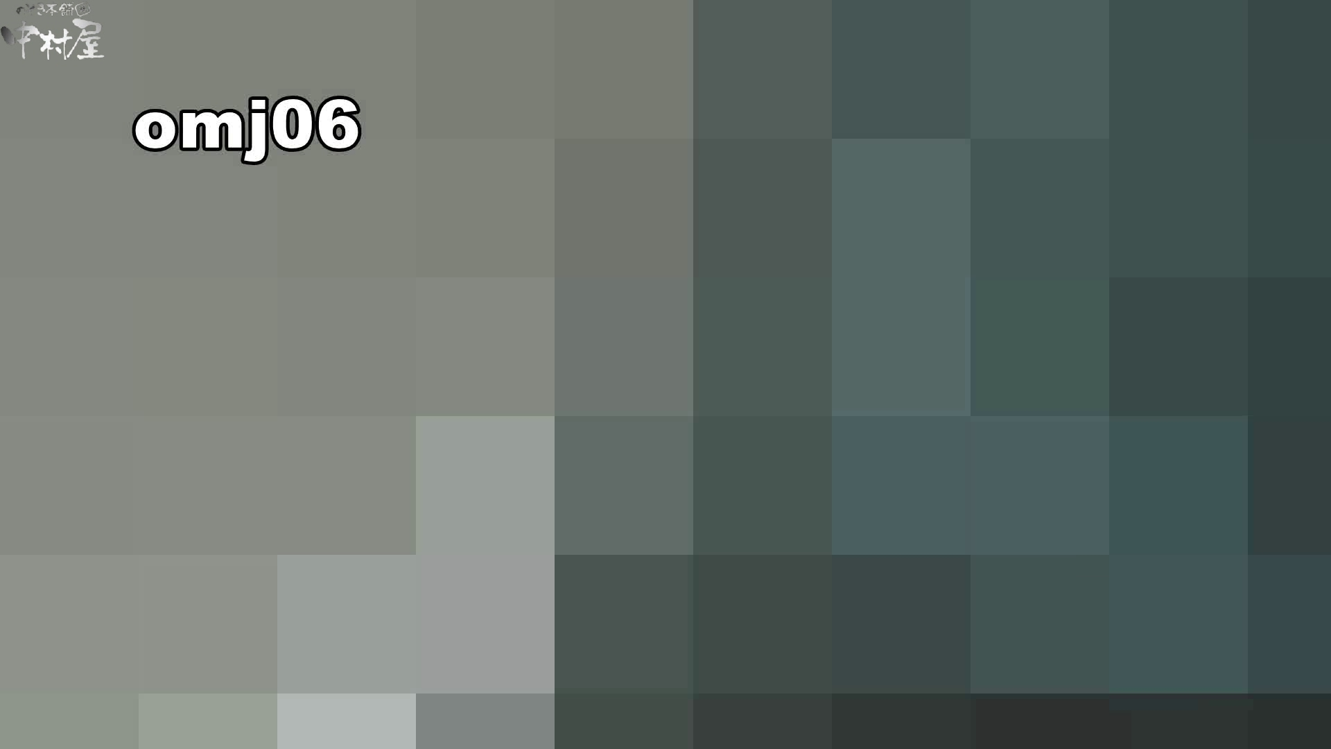 お市さんの「お尻丸出しジャンボリー」No.06 排泄 盗撮おめこ無修正動画無料 88連発 38