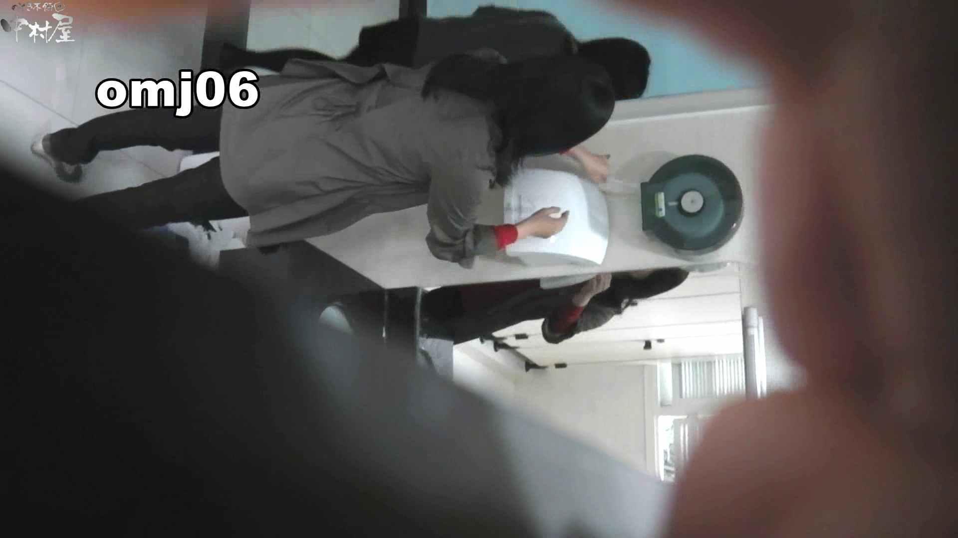 お市さんの「お尻丸出しジャンボリー」No.06 女子トイレ | 潜入  88連発 41