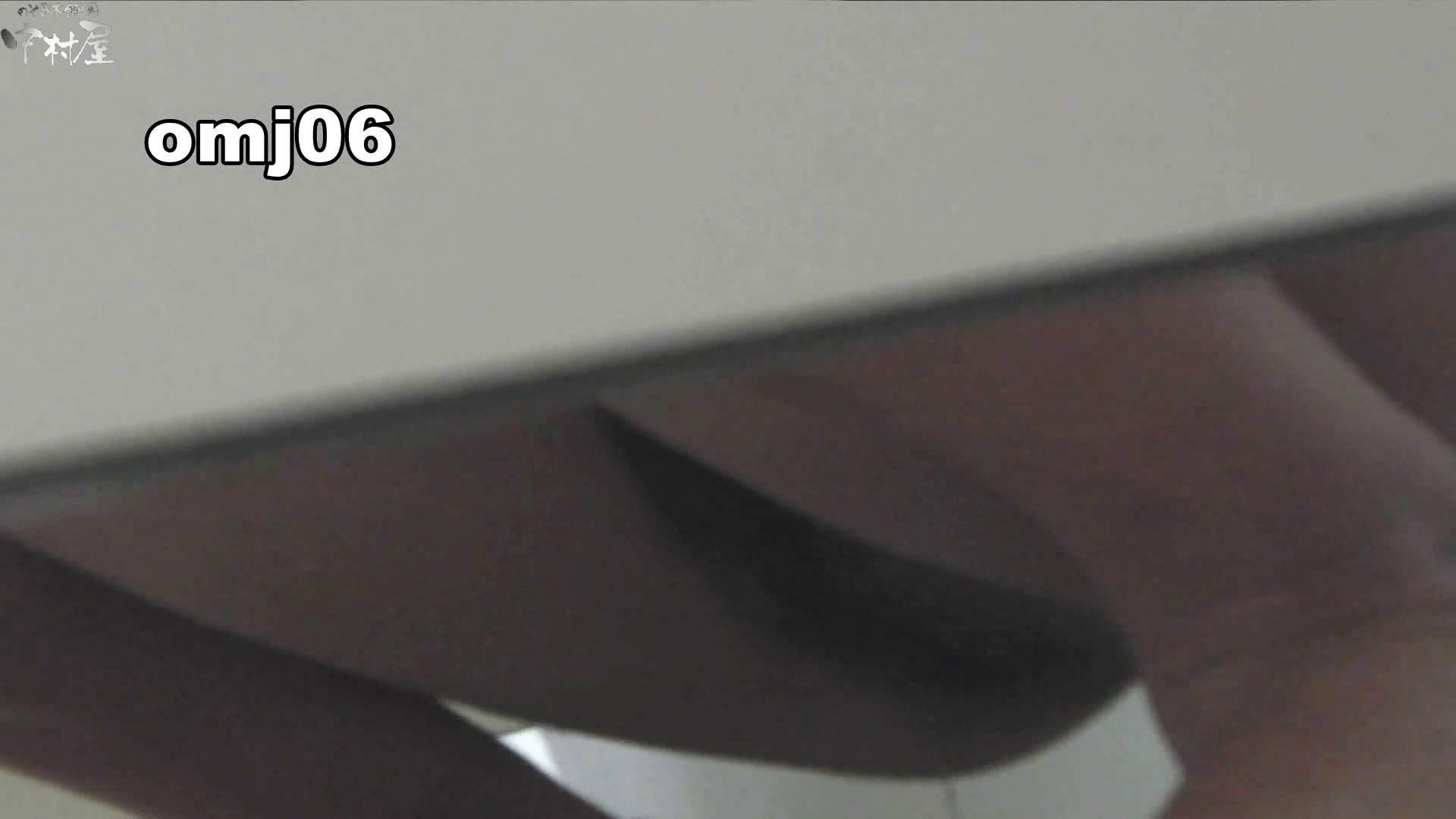 お市さんの「お尻丸出しジャンボリー」No.06 黒人 隠し撮りセックス画像 88連発 87
