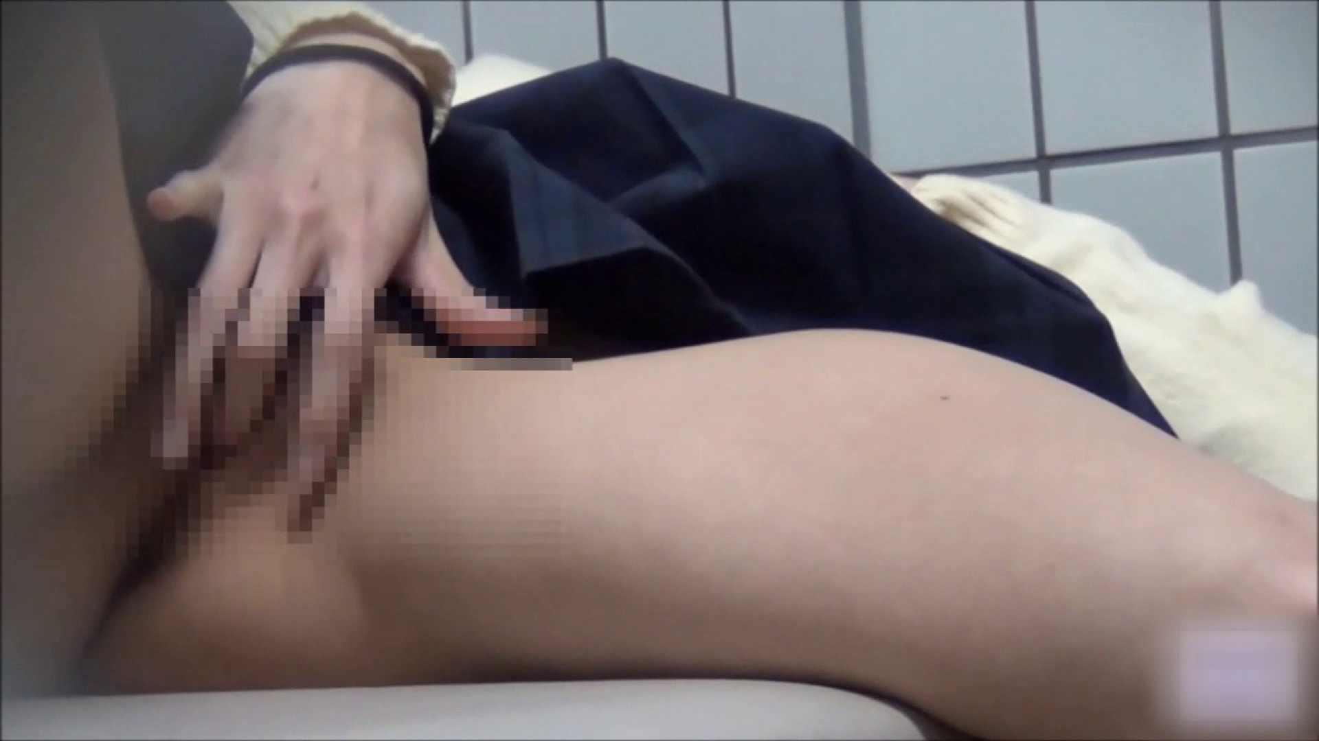 美少女トイレでオナニー!盗撮編vol.02 美少女女体 のぞき動画画像 79連発 47