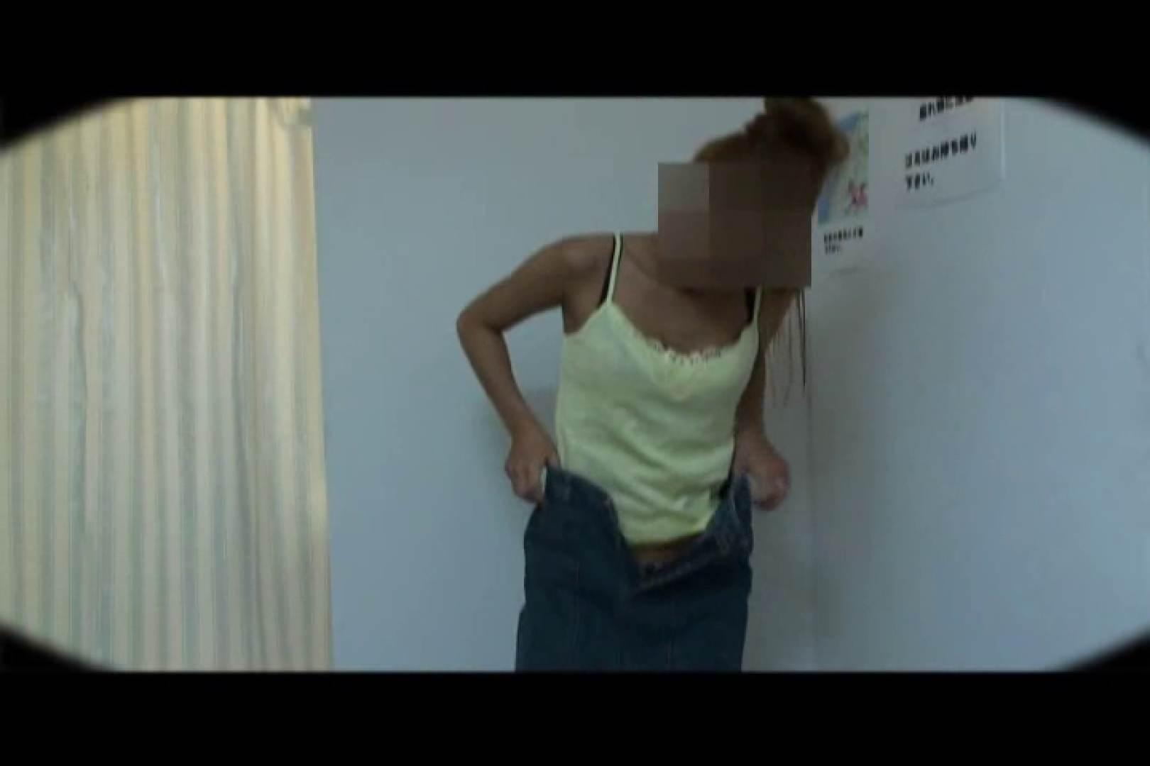 堅実でケチな女性程盗撮される。vol.07 イケイケギャルの大胆洗体! 女体盗撮 盗み撮りSEX無修正画像 98連発 9