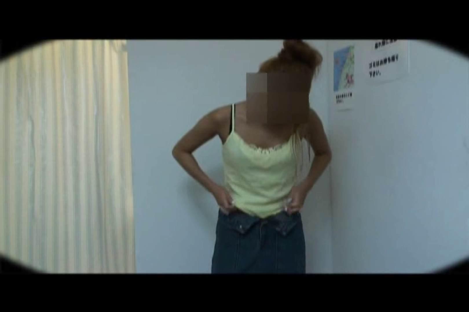 堅実でケチな女性程盗撮される。vol.07 イケイケギャルの大胆洗体! 萌えギャル おまんこ動画流出 98連発 10