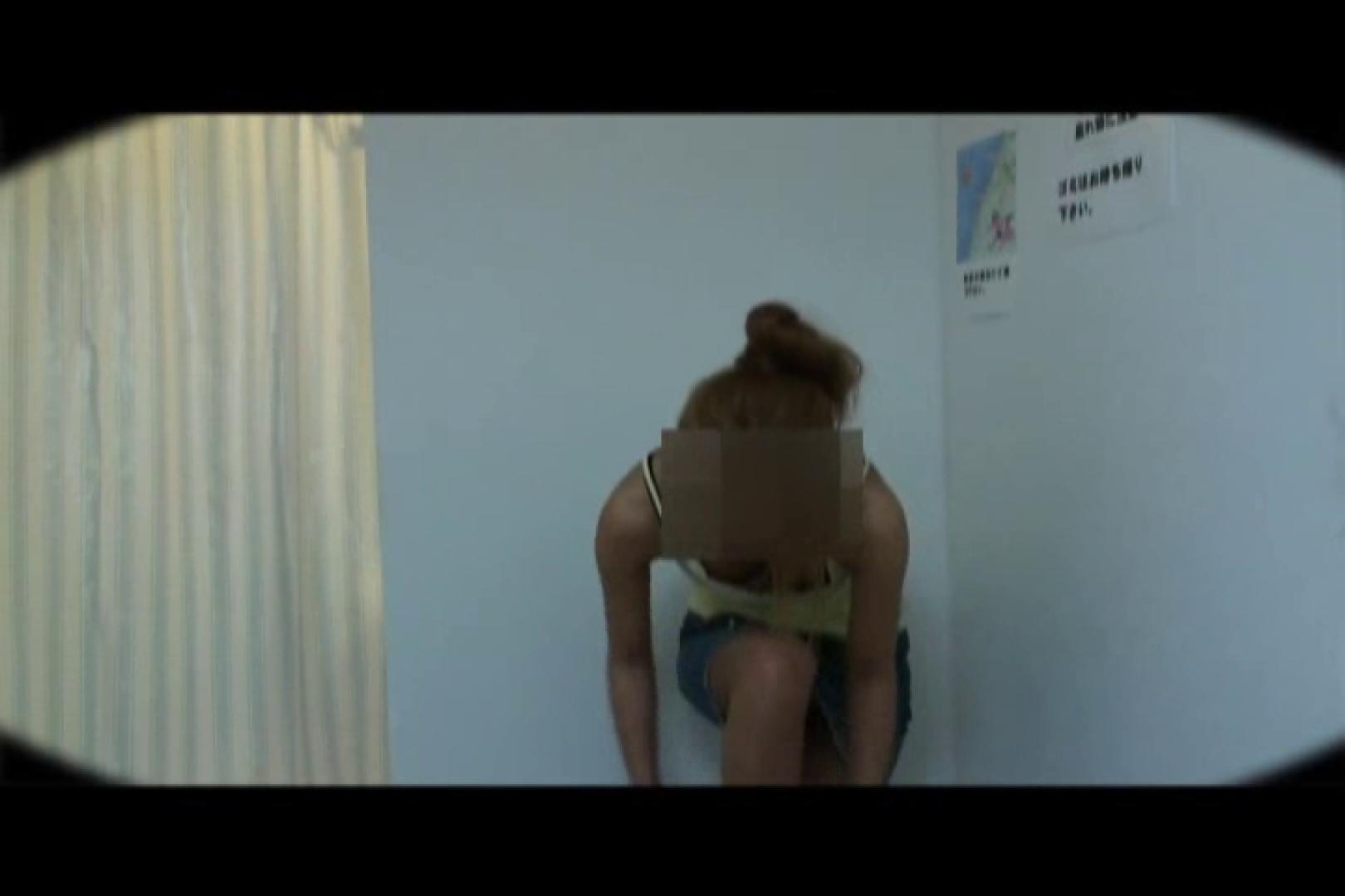 堅実でケチな女性程盗撮される。vol.07 イケイケギャルの大胆洗体! 日焼け 隠し撮りオマンコ動画紹介 98連発 13