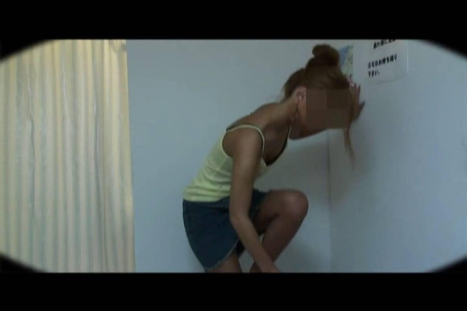 堅実でケチな女性程盗撮される。vol.07 イケイケギャルの大胆洗体! OL女体  98連発 14