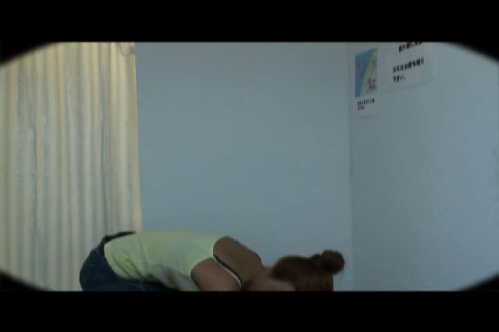 堅実でケチな女性程盗撮される。vol.07 イケイケギャルの大胆洗体! 萌えギャル おまんこ動画流出 98連発 17