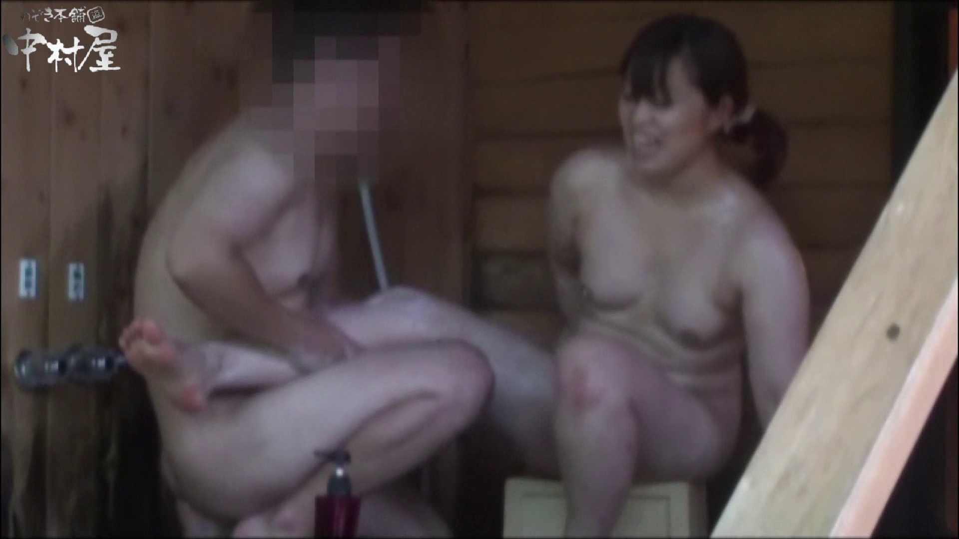 貸切露天 発情カップル! vol.03 OL女体 オマンコ無修正動画無料 82連発 65