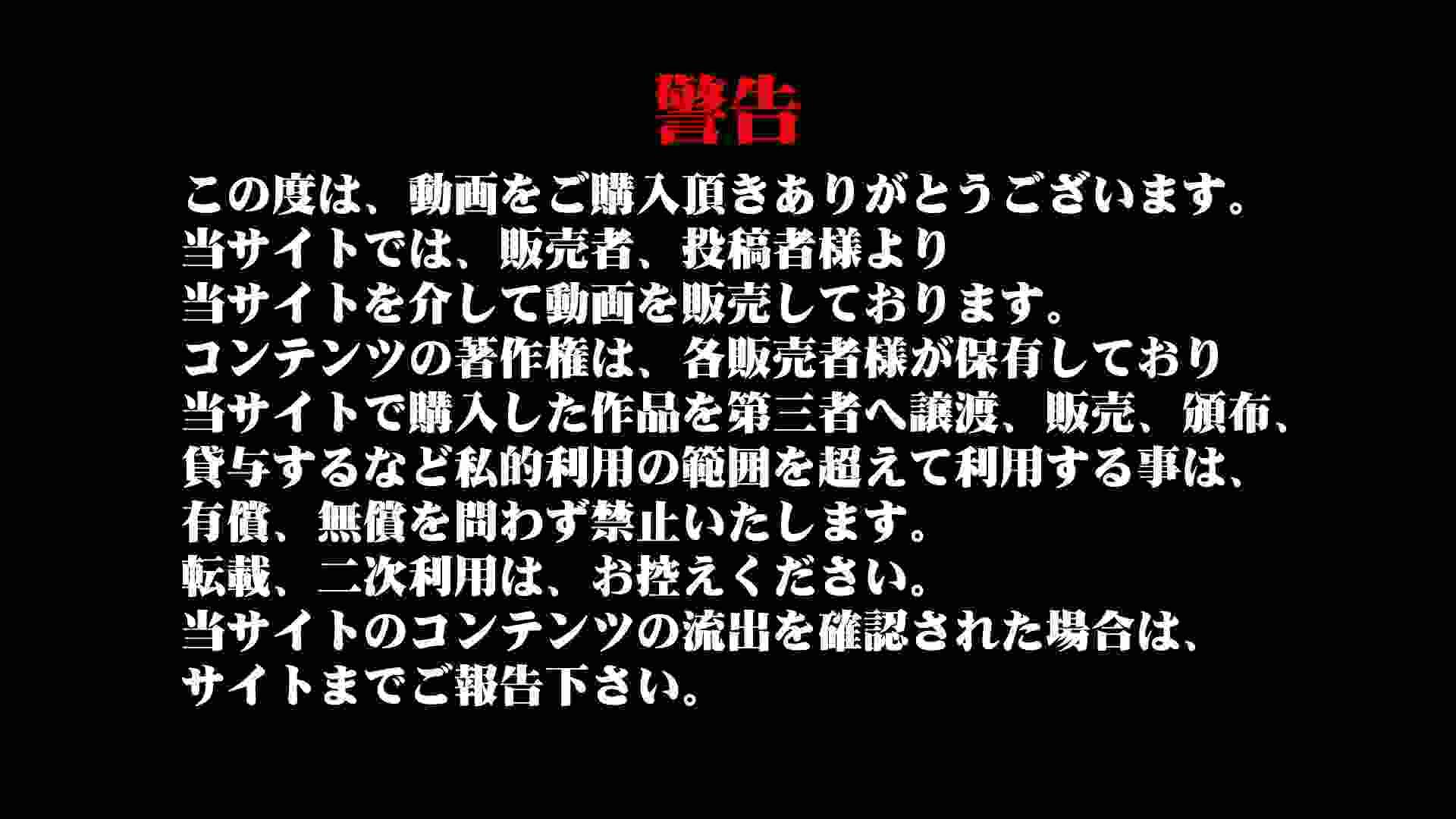 飛び出す黄金水!!!アトレ潜入 かわや盗撮 vol.02 オマンコ | 潜入・学校  92連発 1