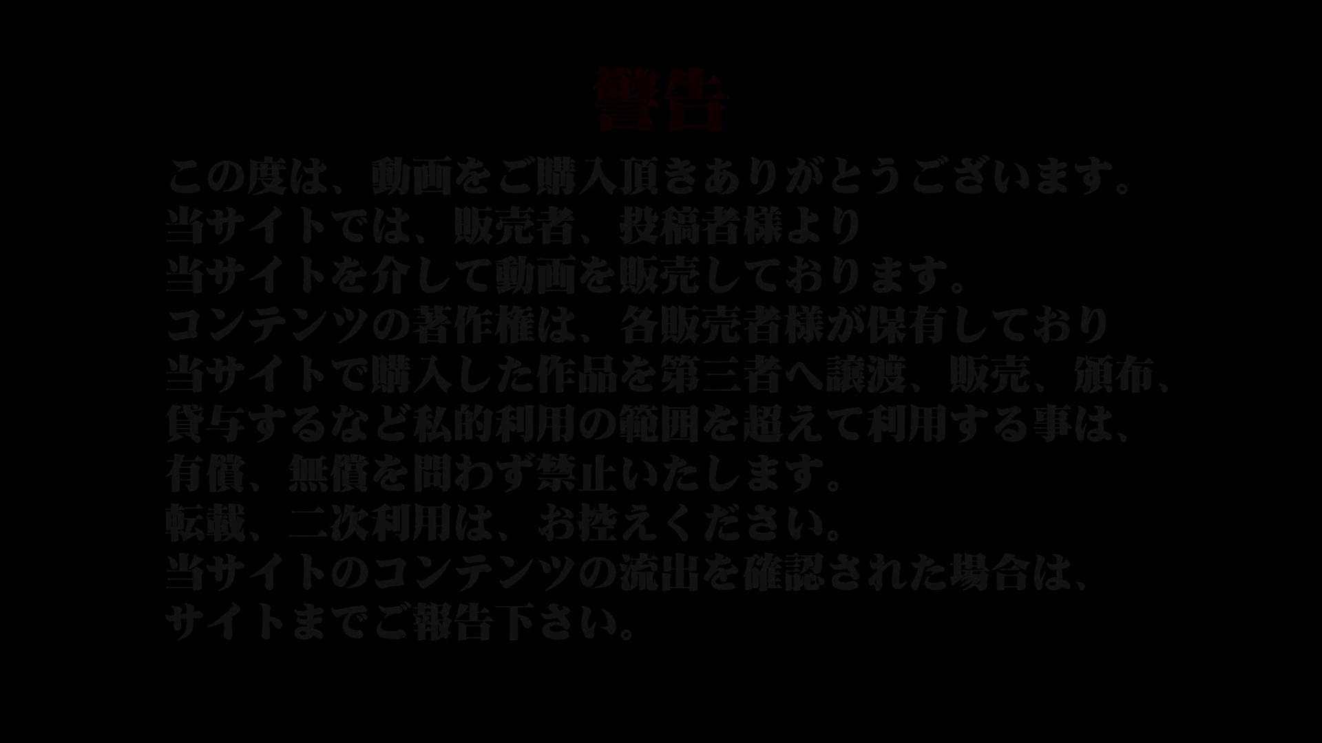 飛び出す黄金水!!!アトレ潜入 かわや盗撮 vol.02 OL女体 オメコ無修正動画無料 92連発 2