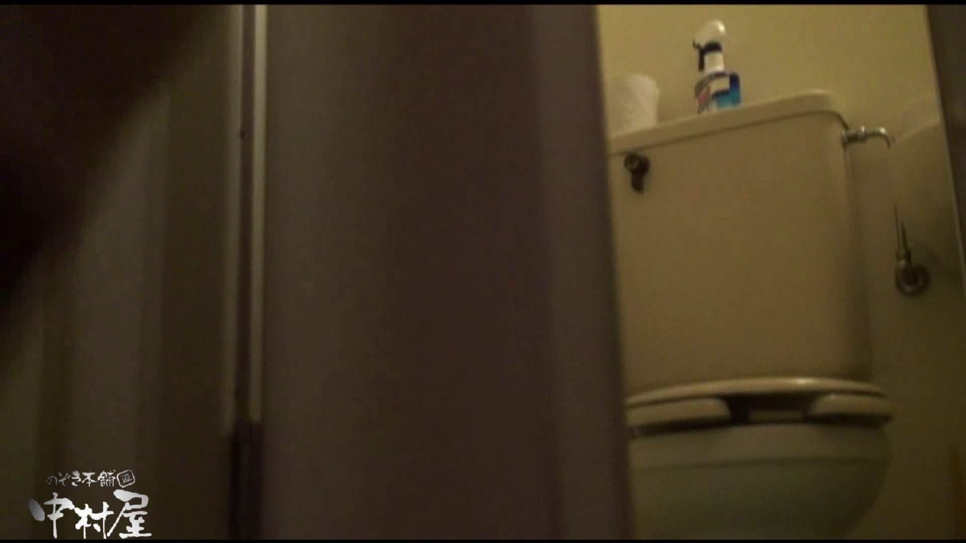 飛び出す黄金水!!!アトレ潜入 かわや盗撮 vol.05 オマンコ 盗み撮り動画キャプチャ 90連発 24