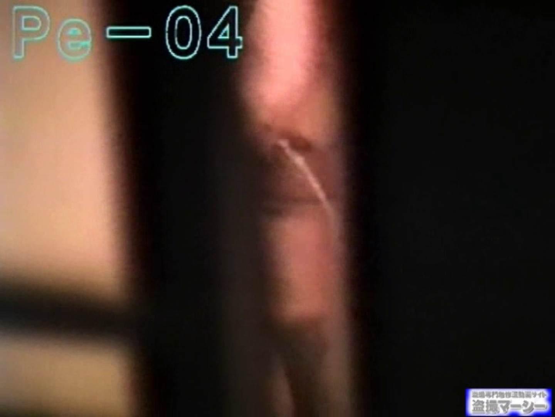 丸秘盗撮 隣の民家vol.4 女体盗撮 隠し撮りオマンコ動画紹介 86連発 2