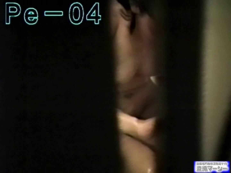 丸秘盗撮 隣の民家vol.4 女体盗撮 隠し撮りオマンコ動画紹介 86連発 12