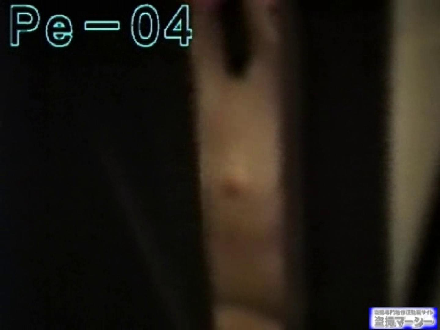 丸秘盗撮 隣の民家vol.4 民家 のぞき動画画像 86連発 19