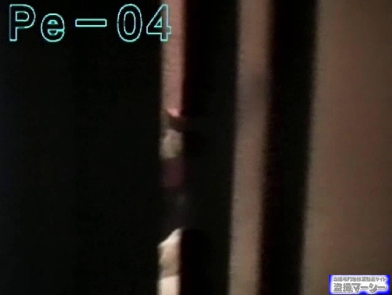 丸秘盗撮 隣の民家vol.4 女体盗撮 隠し撮りオマンコ動画紹介 86連発 42
