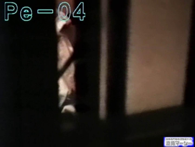 丸秘盗撮 隣の民家vol.4 民家 のぞき動画画像 86連発 44