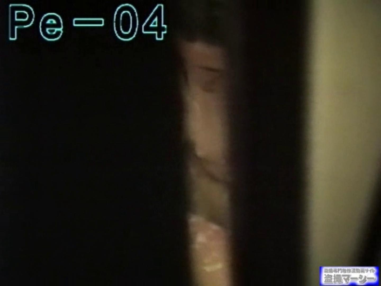 丸秘盗撮 隣の民家vol.4 女体盗撮 隠し撮りオマンコ動画紹介 86連発 57