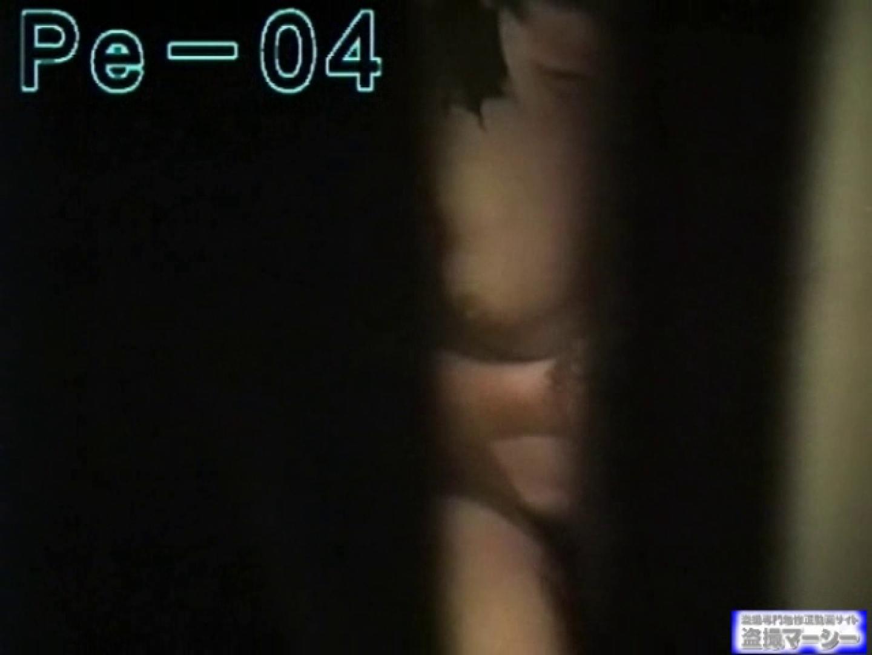 丸秘盗撮 隣の民家vol.4 おっぱい おめこ無修正動画無料 86連発 63