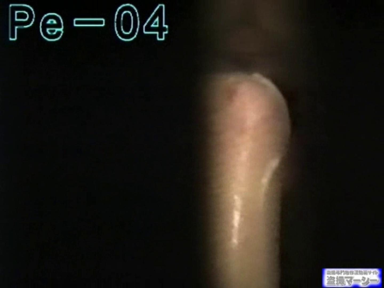 丸秘盗撮 隣の民家vol.4 民家 のぞき動画画像 86連発 64