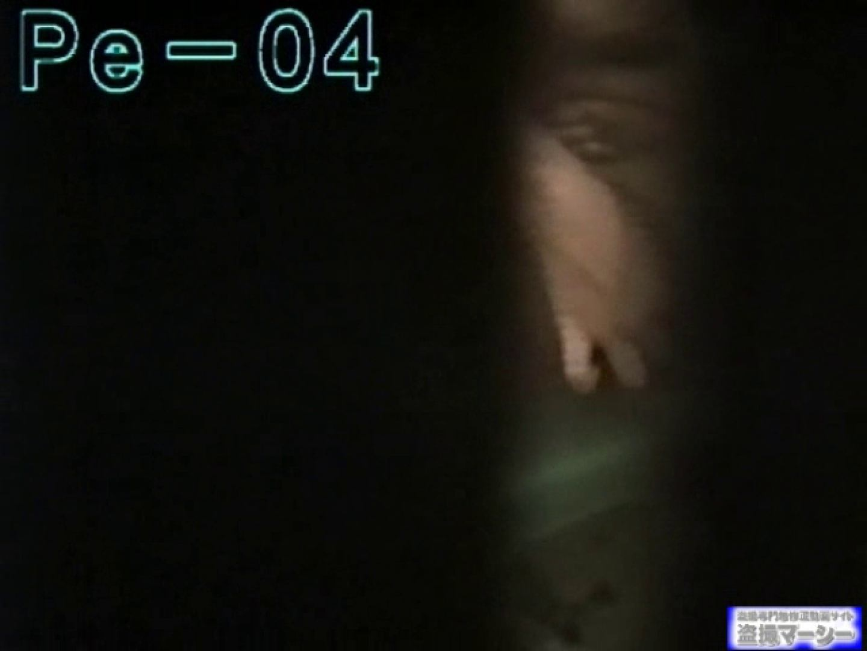 丸秘盗撮 隣の民家vol.4 民家 のぞき動画画像 86連発 84