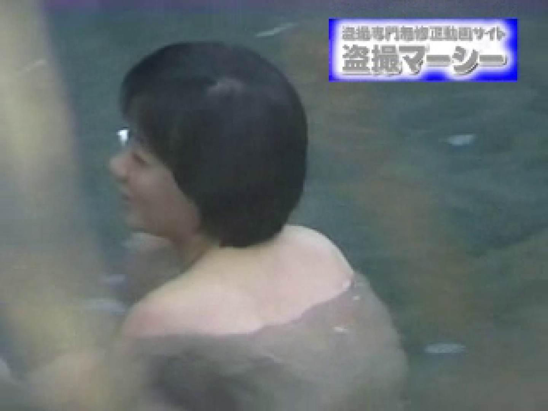 激潜入露天RTN-03 女体盗撮 のぞき動画画像 40連発 2