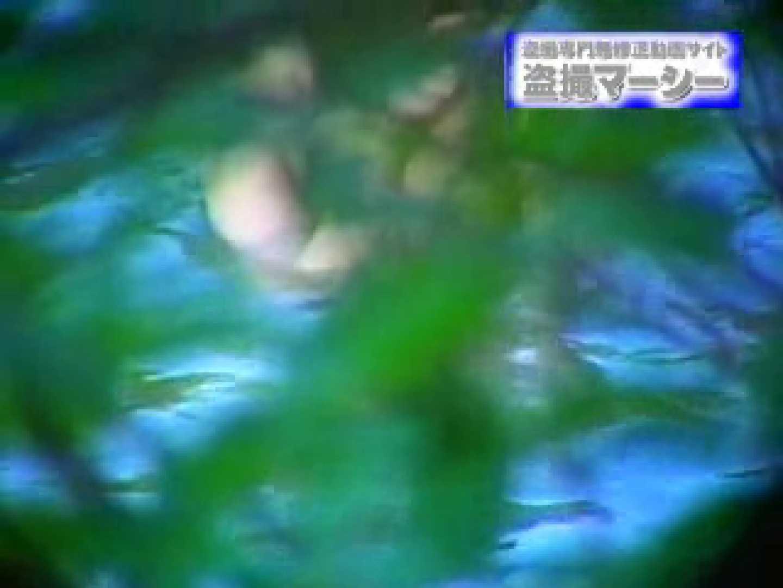 激潜入露天RTN-07 股間流出 えろ無修正画像 86連発 17