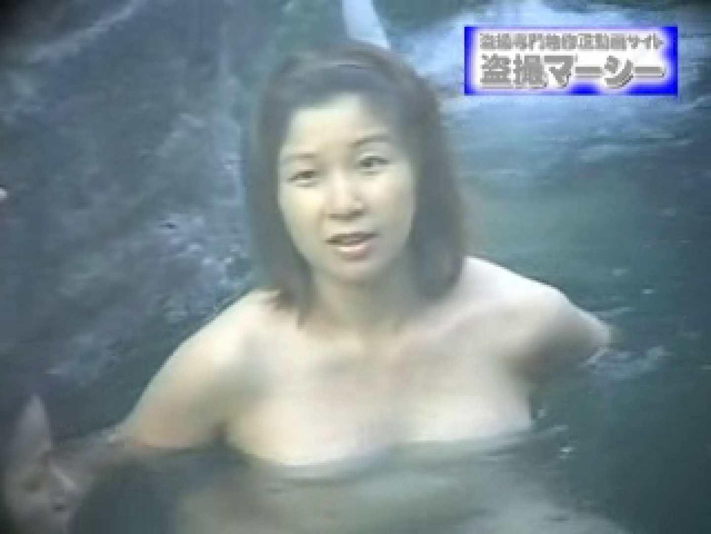 激潜入露天RTN-11 露天 盗撮ヌード画像 70連発 55