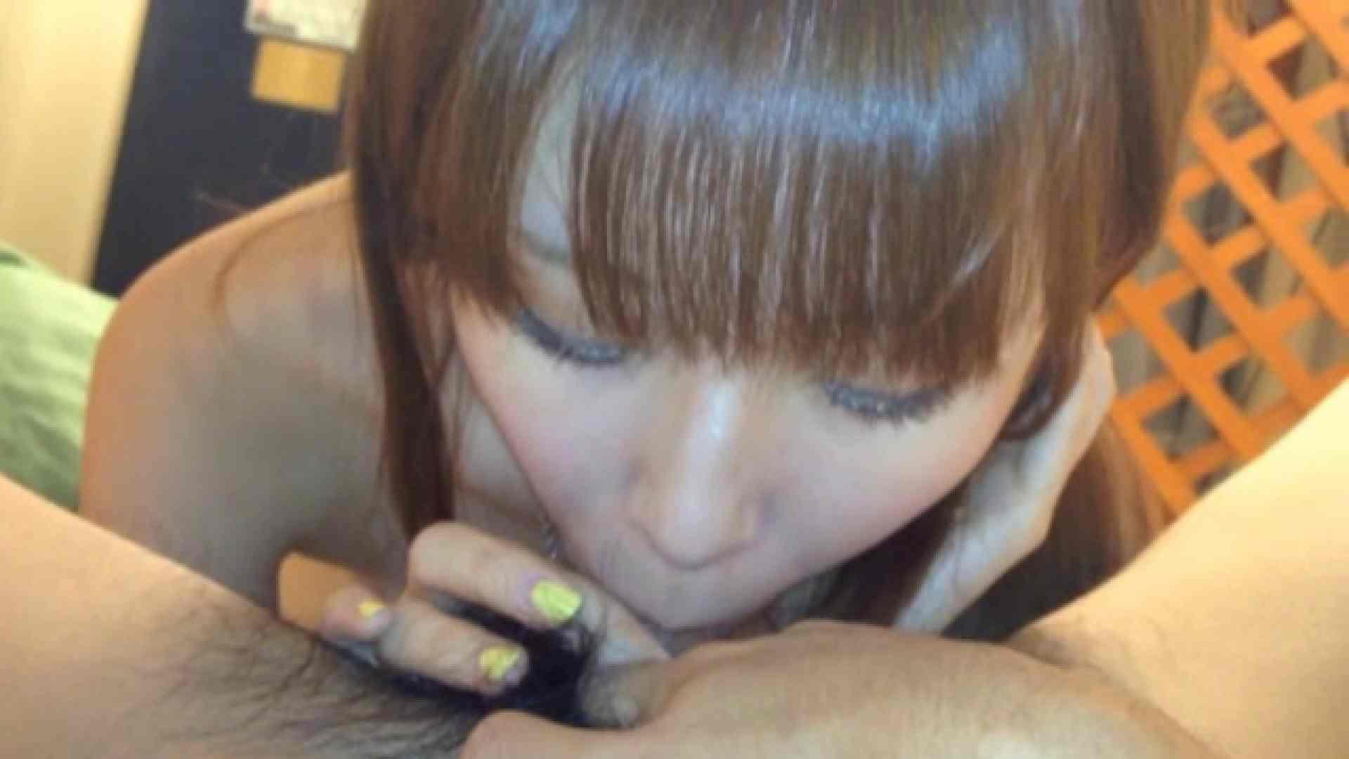 ドラゴン2世 チャラ男の個人撮影 Vol.17 超かわいい彼女 ゆいか 18才 Part.08 セックス流出映像  45連発 4