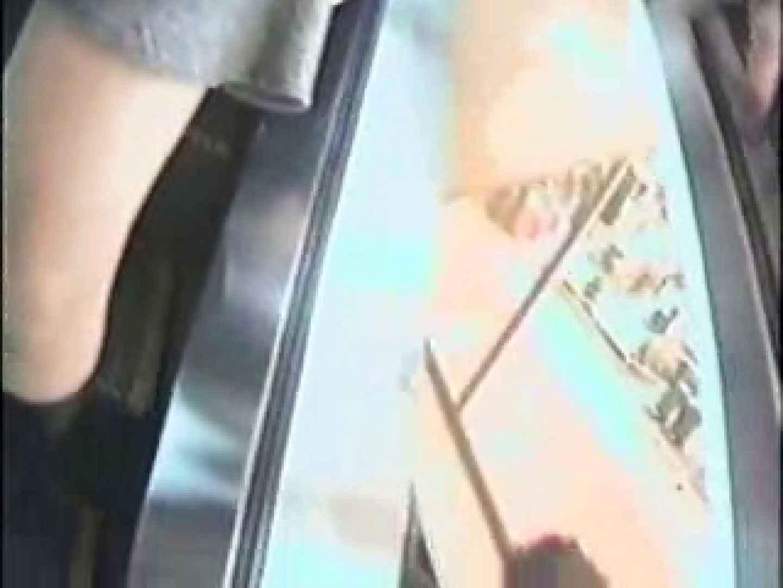 高画質版! 2005年ストリートNo.1 高画質 覗きスケベ動画紹介 58連発 35