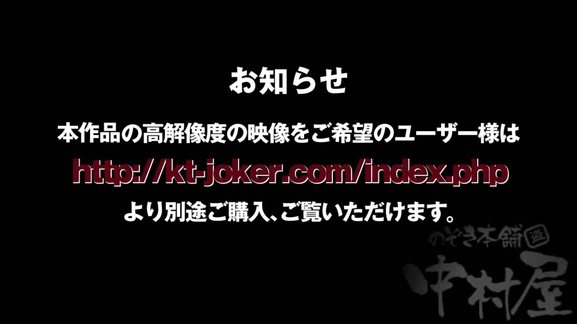イ・タ・ズ・ラ劇場 Vol.09 OL女体  90連発 24