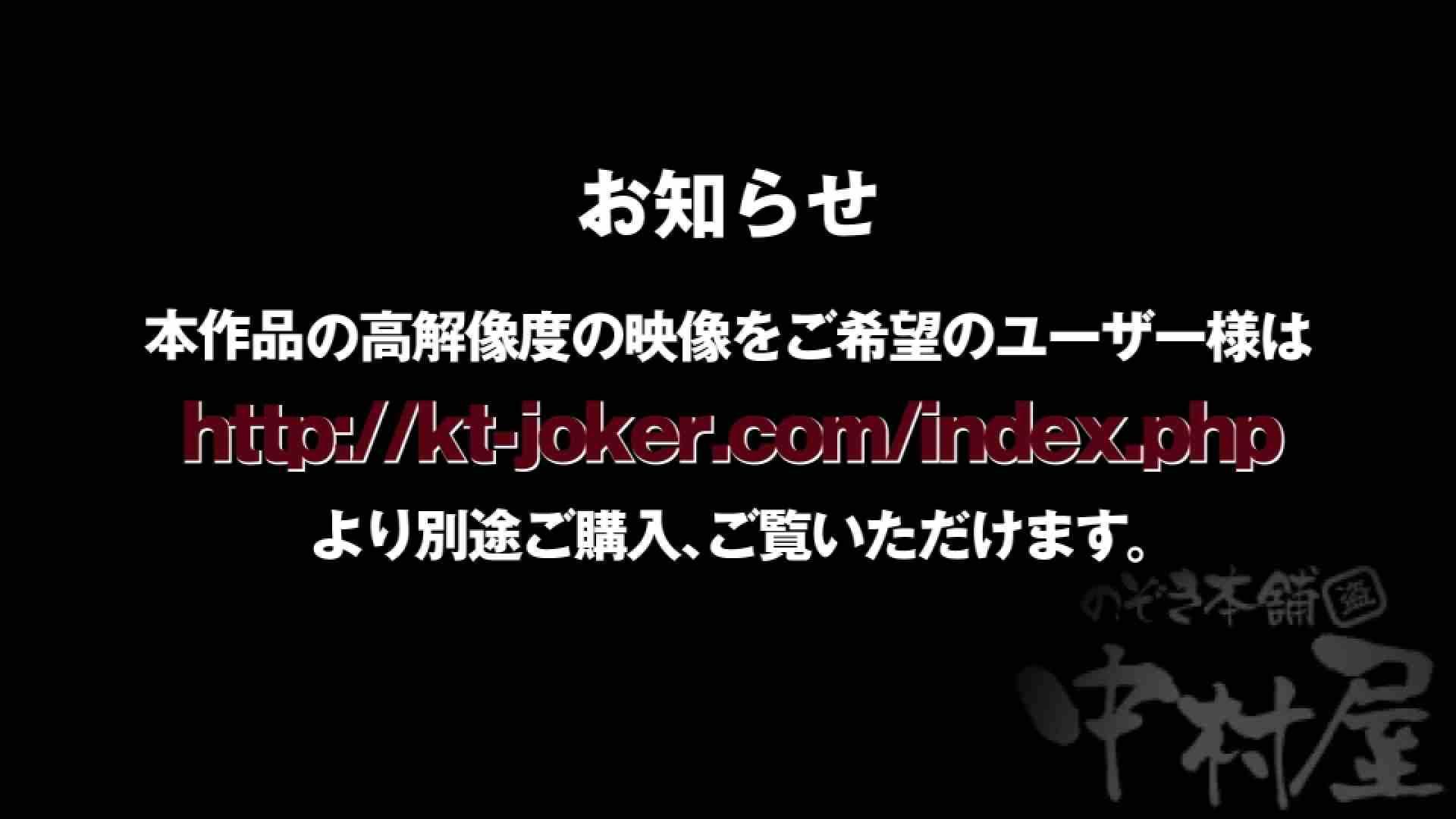 わが愛しき女良達よFile.01 覗き すけべAV動画紹介 97連発 23