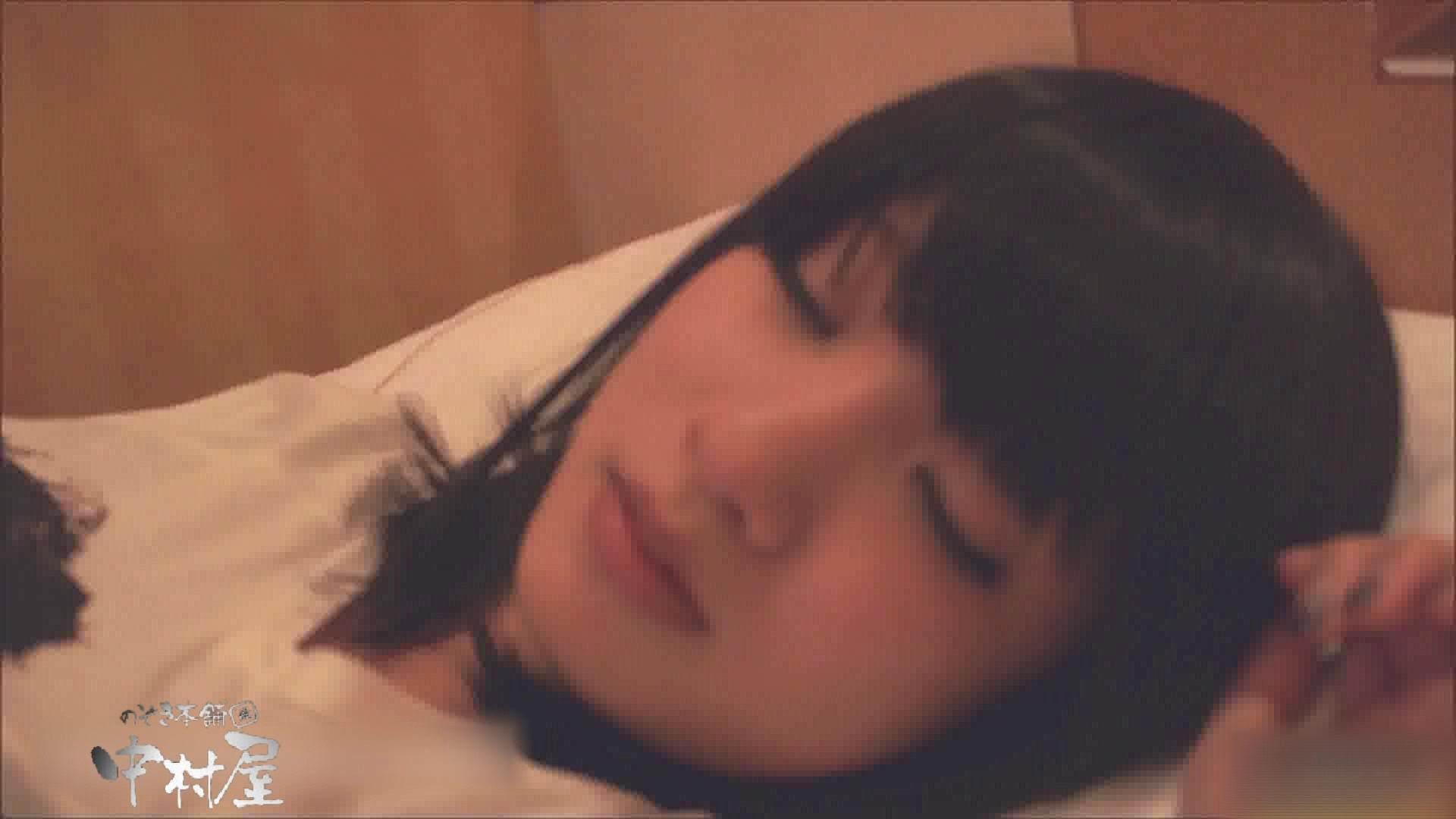 わが愛しき女良達よFile.63 ラブホテル ぱこり動画紹介 74連発 11