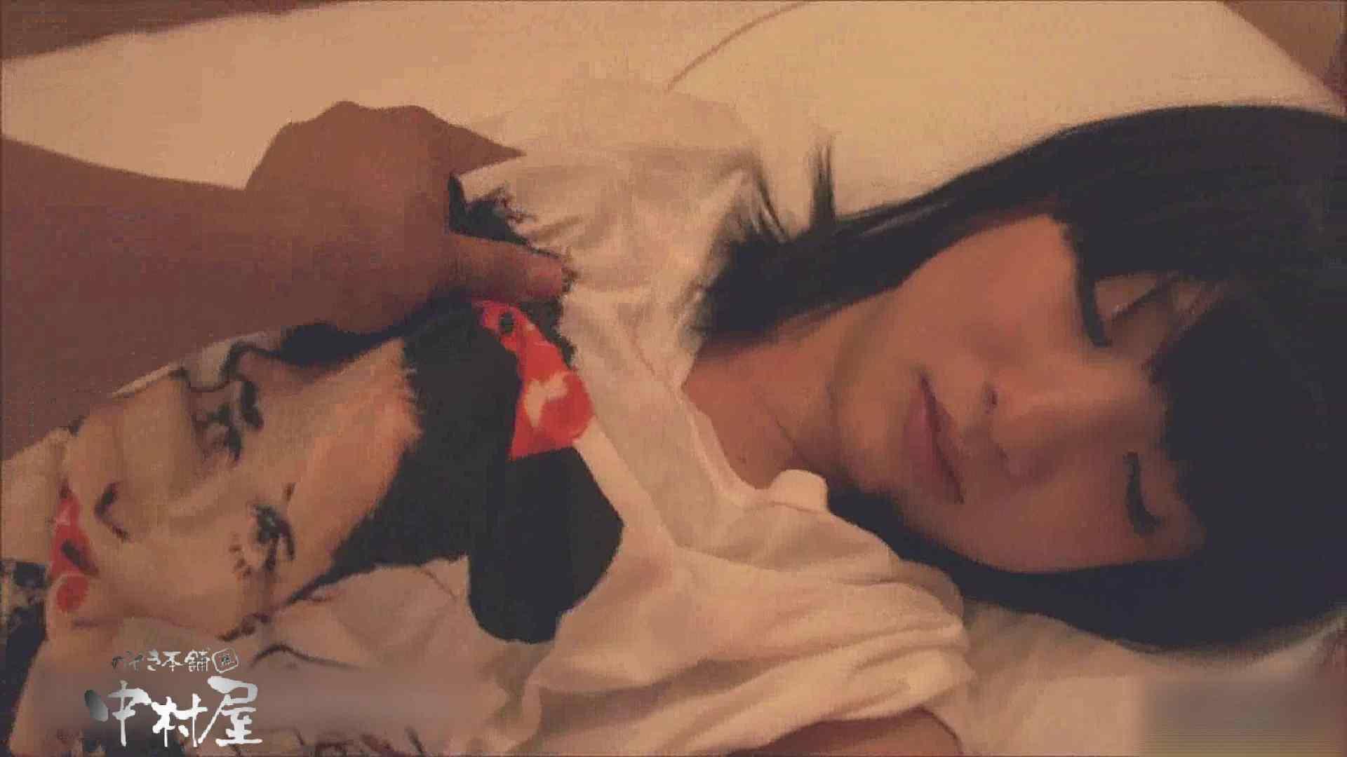 わが愛しき女良達よFile.63 ラブホテル ぱこり動画紹介 74連発 29