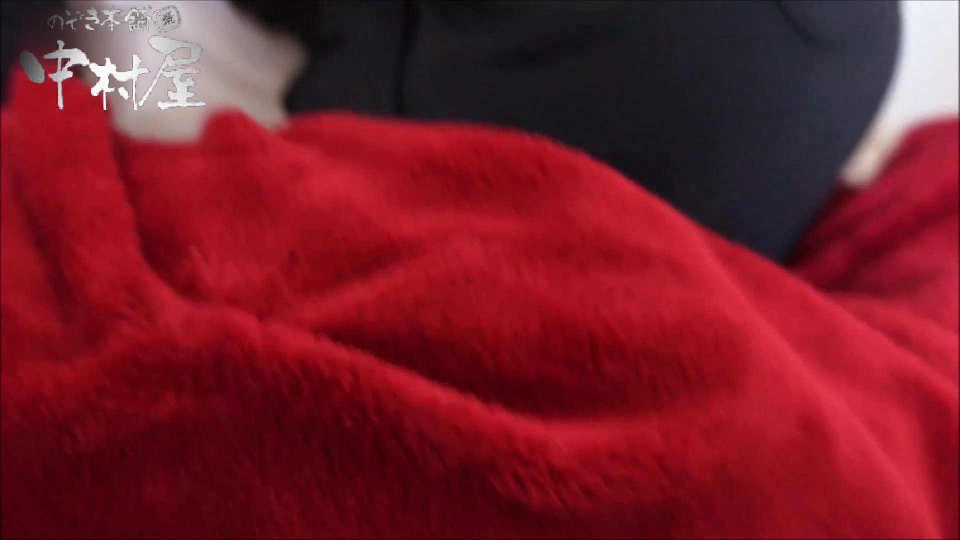 わが愛しき女良達よFile.104【未公開】3人一緒に・・・【れいか編】 女体盗撮 盗撮オマンコ無修正動画無料 48連発 26