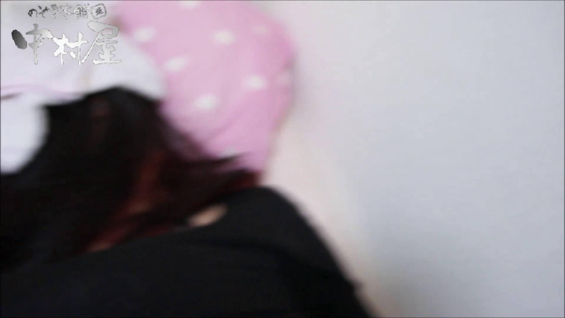 わが愛しき女良達よFile.104【未公開】3人一緒に・・・【れいか編】 女体盗撮 盗撮オマンコ無修正動画無料 48連発 38